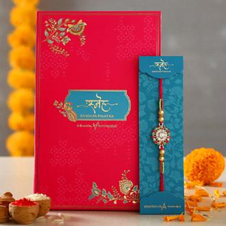 American Diamond Flower Designer Rakhi - Rakhi to Qatar