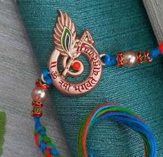 Golden Rakhi